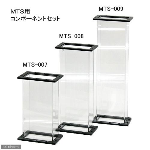 MTS用 コンポーネントセット350 訳あり 沖縄別途送料 関東当日便