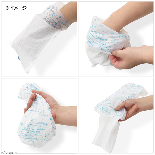 お散歩マナー うんち処理袋 100枚 ペーパーごとトイレに流せる 関東当日便