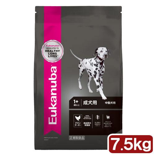ユーカヌバ ミディアムアダルト 7.5kg 成犬用 中型犬種用 1歳以上 Eukanuba 関東当日便