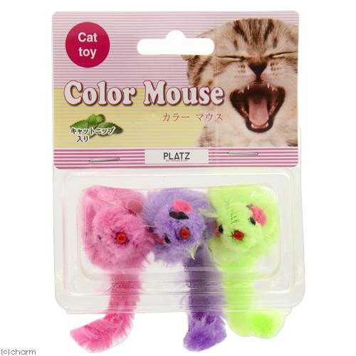 人気ブランド多数対象 プラッツ カラーマウス 3P 迅速な対応で商品をお届け致します 関東当日便