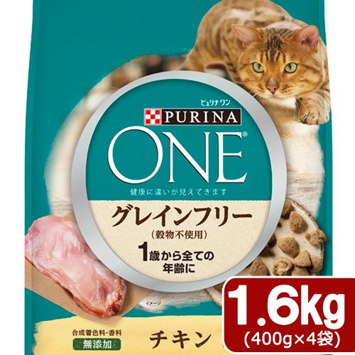ピュリナワン キャット グレインフリー 1歳からの全ての年齢に チキン 1.6kg(400g×4袋) 関東当日便