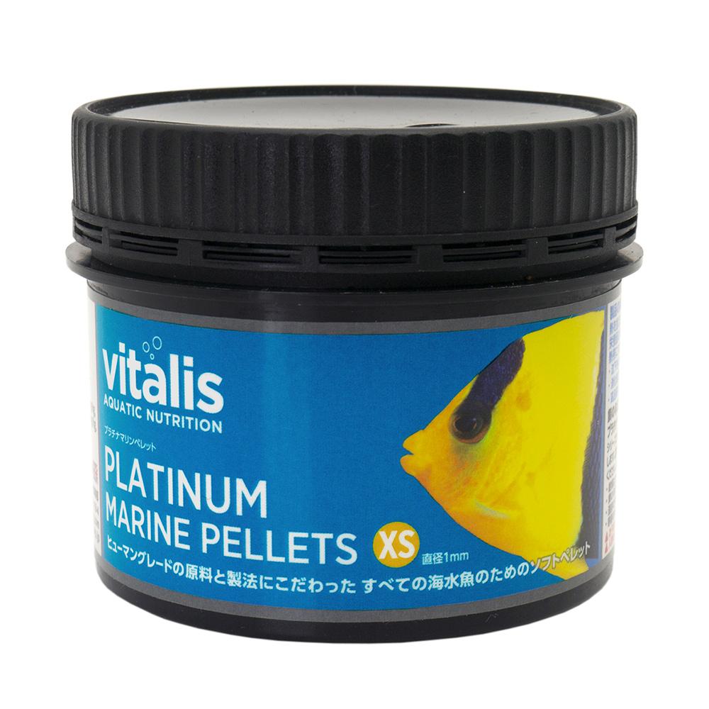バイタリス プラチナマリンペレット XS 60g 海水魚 餌 関東当日便