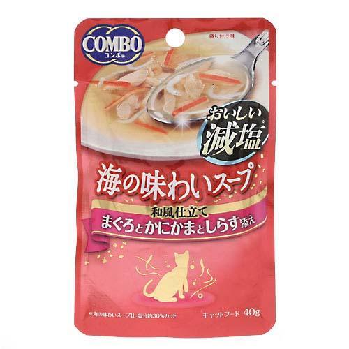 コンボ 海の味わいスープ おいしい減塩 まぐろとかにかまとしらす添え 40g 84袋入 関東当日便