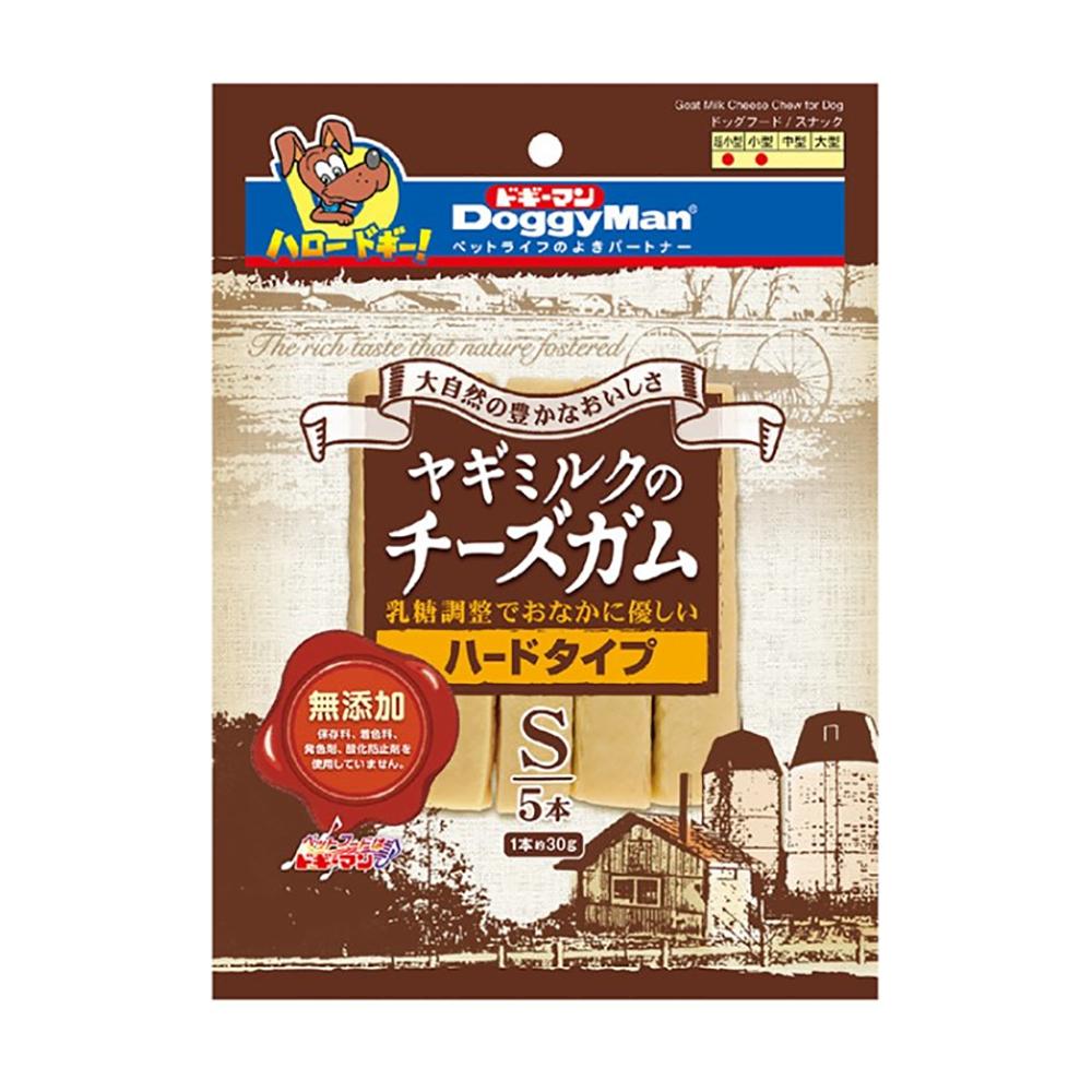 消費期限 2021 11 30 ドギーマン S ハードタイプ 関東当日便 ヤギミルクのチーズガム お買い得品 5本 公式ショップ