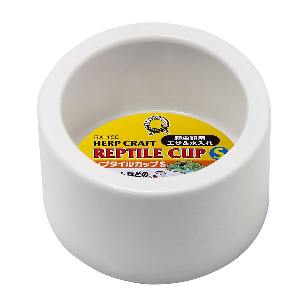 スドー レプタイルカップ S スーパーセール期間限定 関東当日便 即日出荷