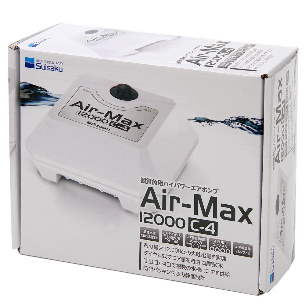 水作 Air−Max12000 C−4 関東当日便