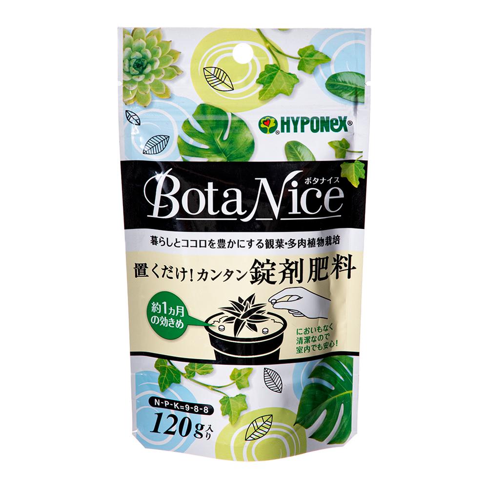 日本メーカー新品 ハイポネックス メイルオーダー ボタナイス 置くだけ カンタン錠剤肥料 120g 関東当日便