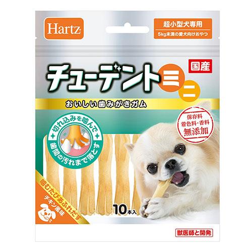 消費期限 2023/08/31  ハーツ チューデントミニ チキン味 10本×2袋 関東当日便