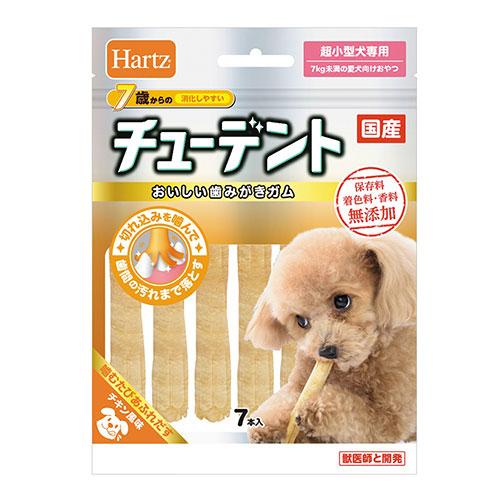 消費期限 2023/08/31  ハーツ 7歳からのチューデント 超小型犬専用 7本×2袋 関東当日便