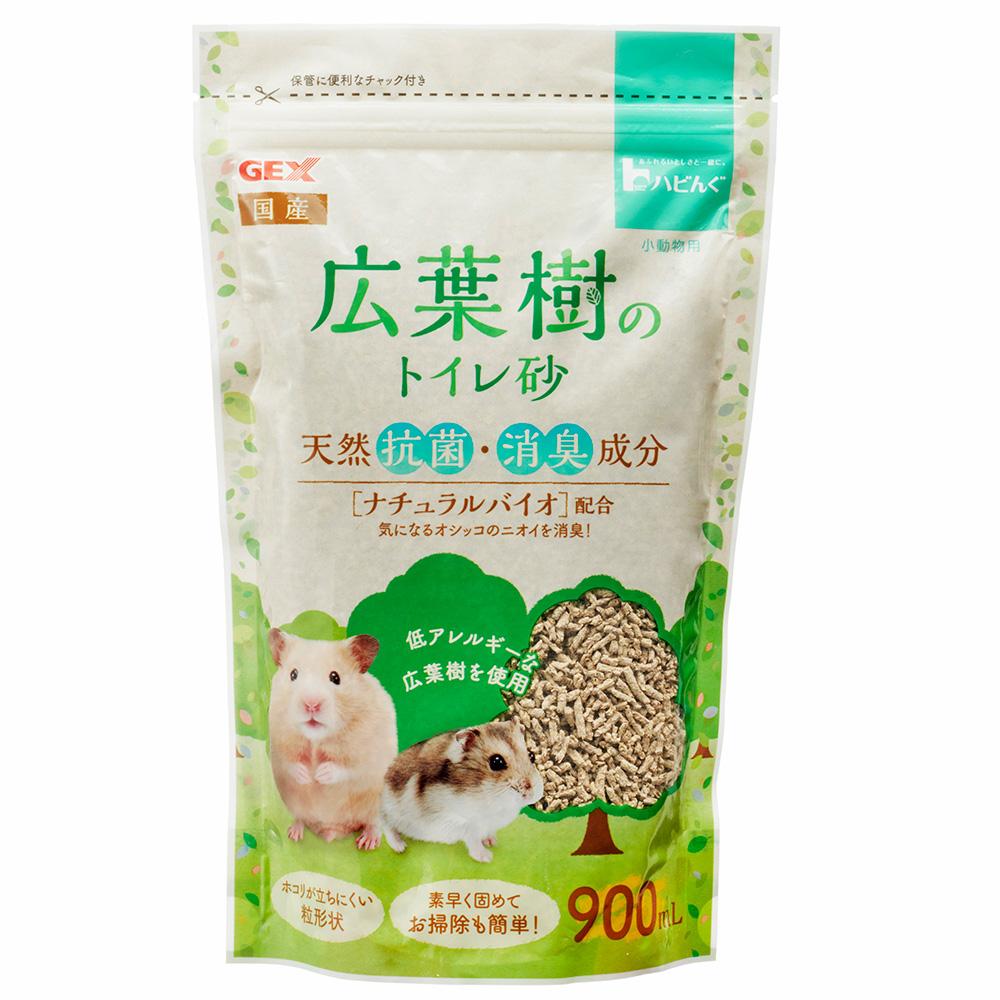 GEX ハビんぐ 広葉樹トイレ砂 900mL 関東当日便