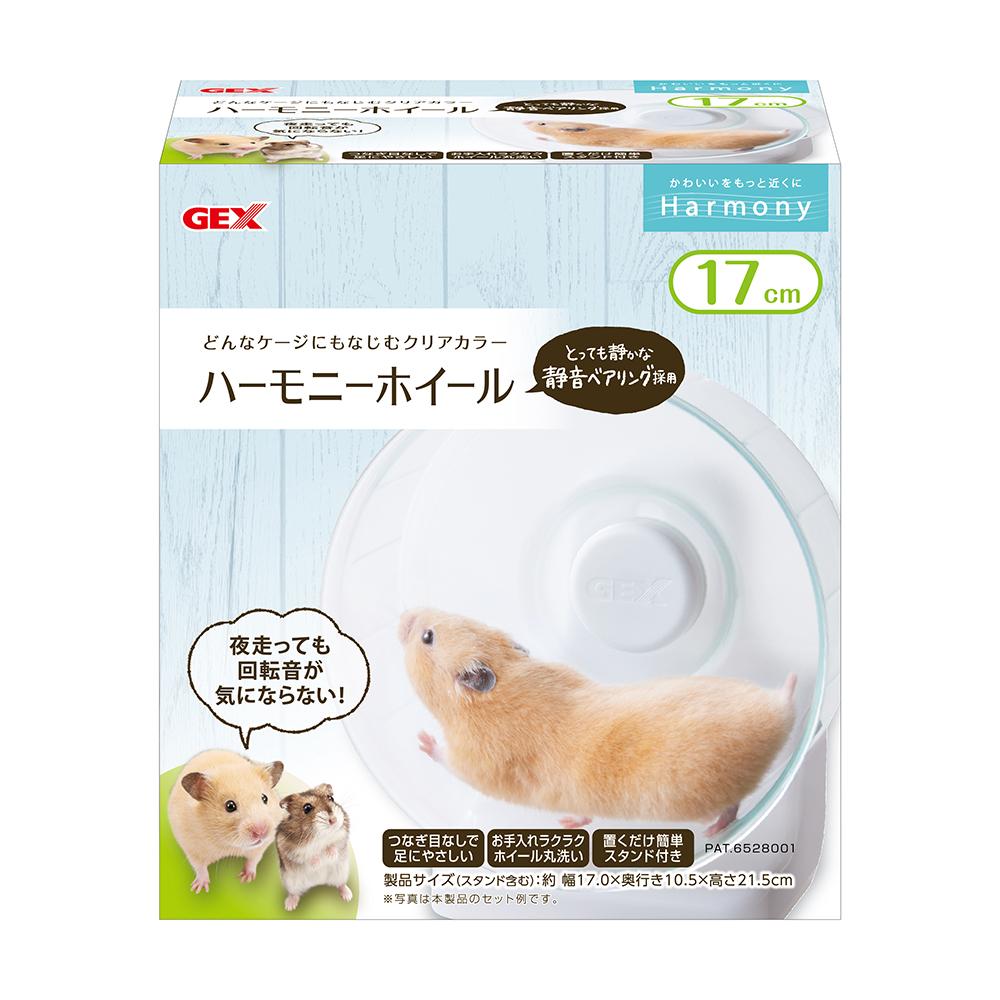 GEX ハビんぐ ハーモニーホイール17 関東当日便