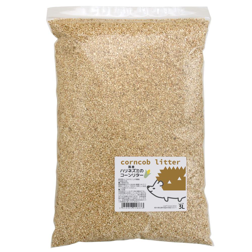 国産 ハリネズミのコーンリター 物品 3L 人気海外一番 天然 消臭 床材 トイレ砂 敷材 関東当日便