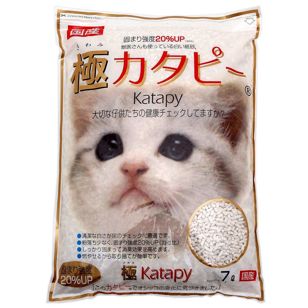 猫砂 獣医さんも使っている白い紙砂 極カタピー 絶品 関東当日便 買取 7L お一人様6点限り