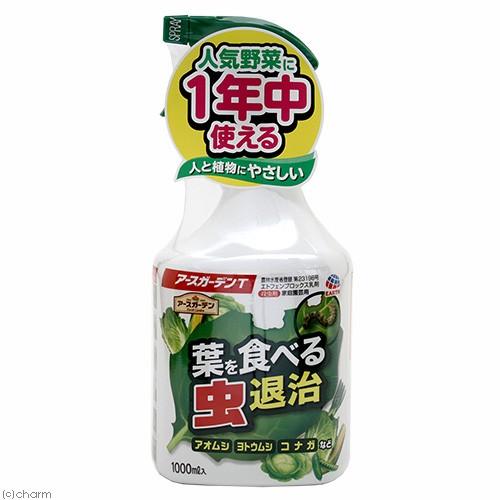 オープニング 大放出セール アースガーデン 葉を食べる虫退治 アースガーデンT 1000ml 舗 関東当日便