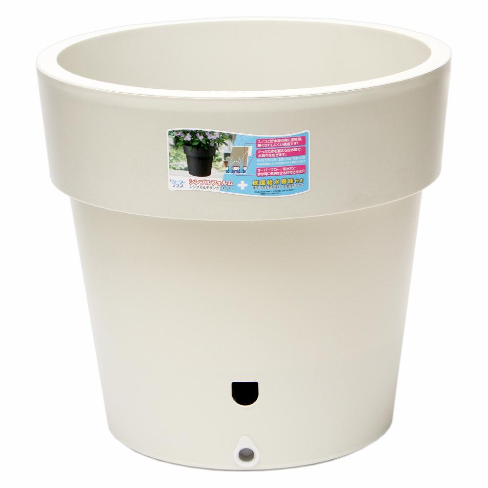 大和プラスチック ウォータープラス 40型 関東当日便 ホワイト 高額売筋 価格 交渉 送料無料 底面給水