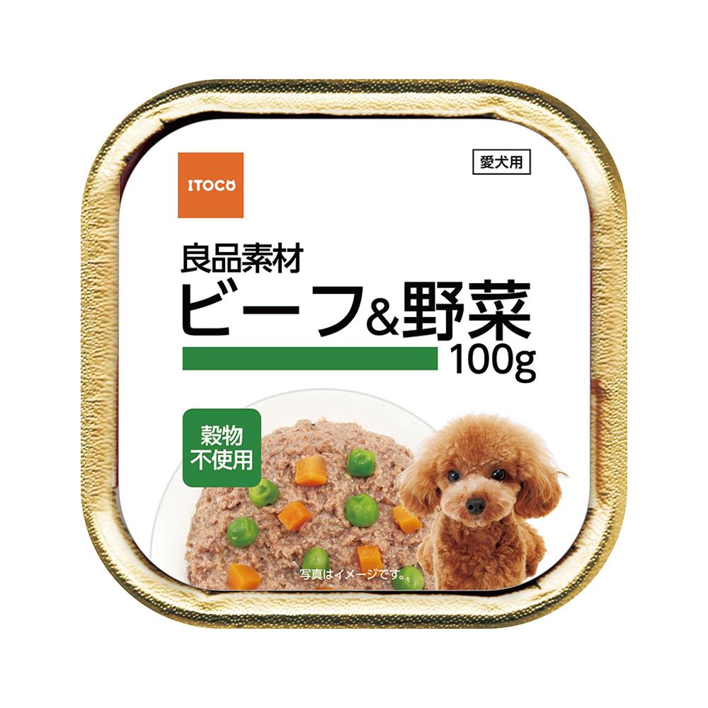 消費期限 2022/11/10  イトウアンドカンパニー 良品素材 アルミトレイ ビーフ&野菜 100g 関東当日便