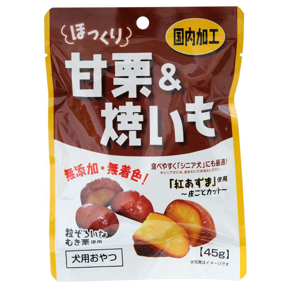 消費期限 2022 05 新作入荷!! 手数料無料 31 フジサワ 焼いも ほっくり甘栗 関東当日便 45g