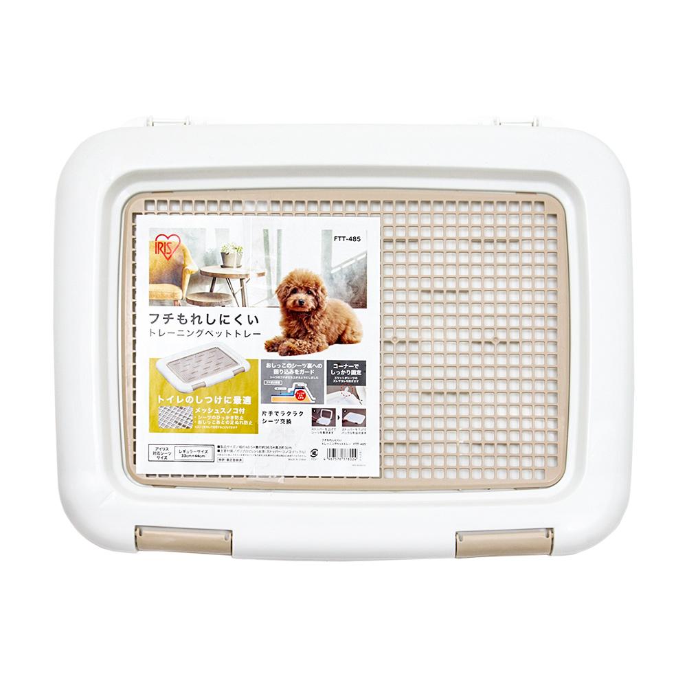 アイリスオーヤマ フチもれしにくいトレーニングペットトレー 人気の製品 小 関東当日便 ホワイト FTT-485 卓出