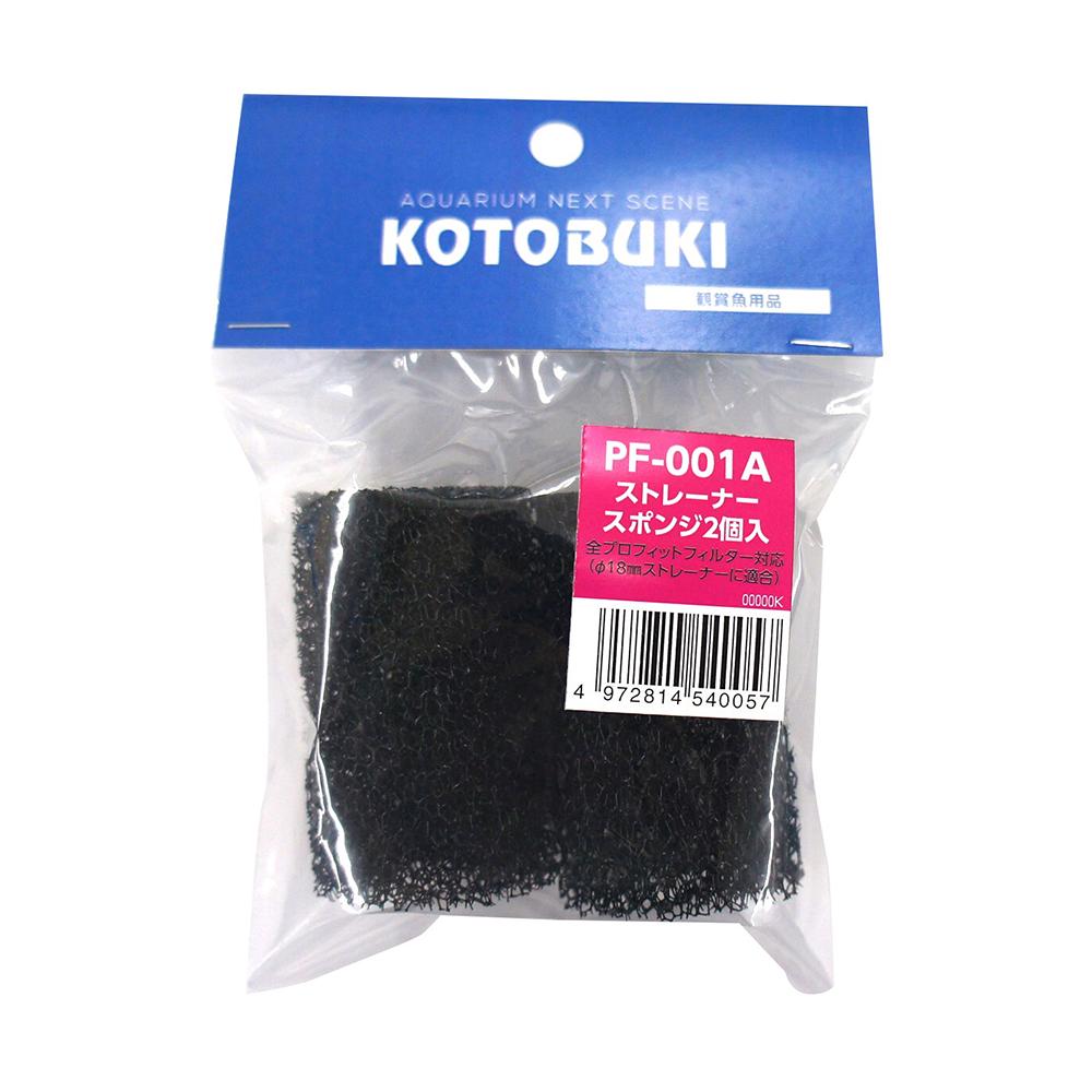 コトブキ工芸 kotobuki PF-001A 特別セール品 現金特価 ストレーナースポンジ 関東当日便 2個入