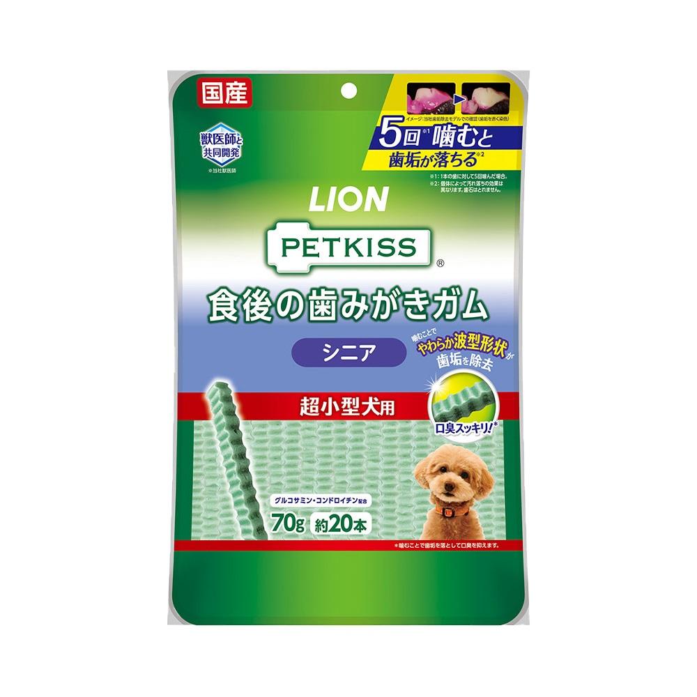 消費期限 2022/11/30  ライオン PETKISS 食後の歯みがきガム シニア 超小型犬用 20本 関東当日便