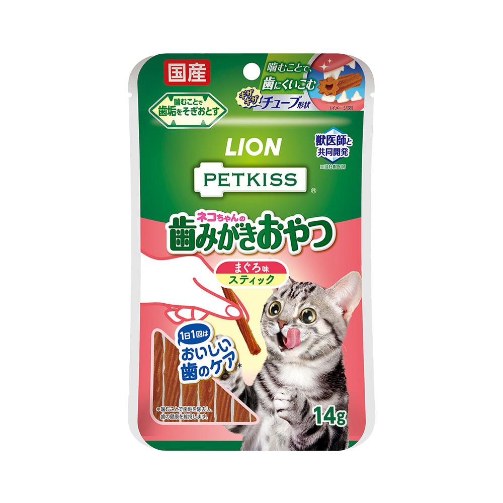 消費期限 2020A W新作送料無料 2022 03 31 ライオン PETKISS 7本 スティック まぐろ味 関東当日便 激安 激安特価 送料無料 猫ちゃんの歯みがきおやつ