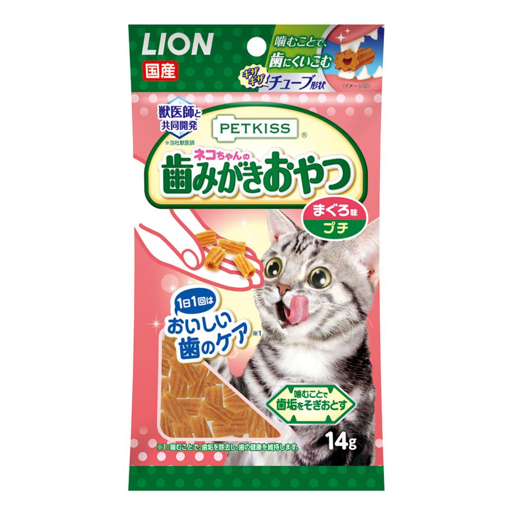 消費期限 2022 いよいよ人気ブランド 01 ディスカウント 31 ライオン PETKISS プチ 関東当日便 猫ちゃんの歯みがきおやつ まぐろ味 14g