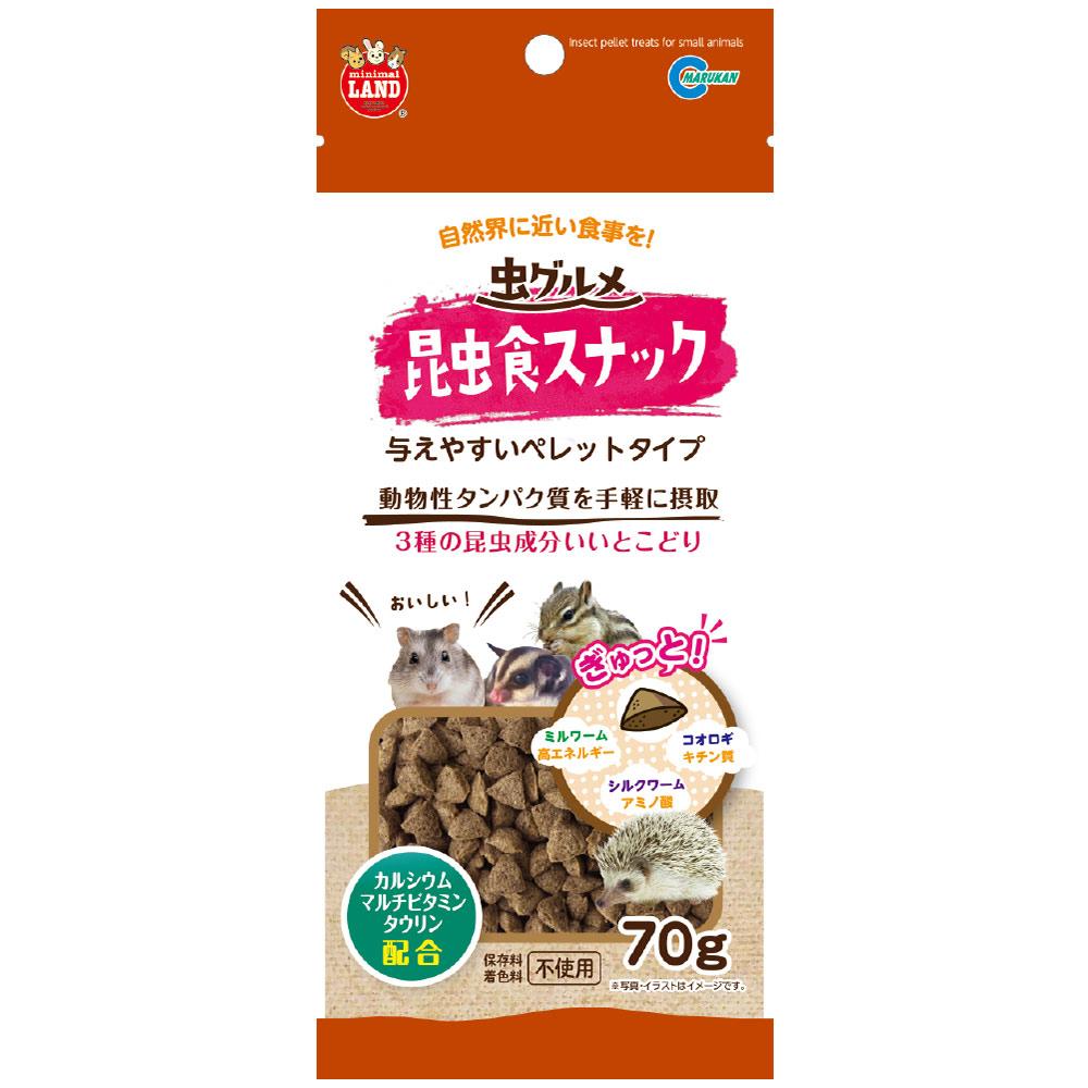 消費期限 2022 08 売り出し 卓出 31 マルカン 70g 関東当日便 虫グルメ 昆虫食スナック