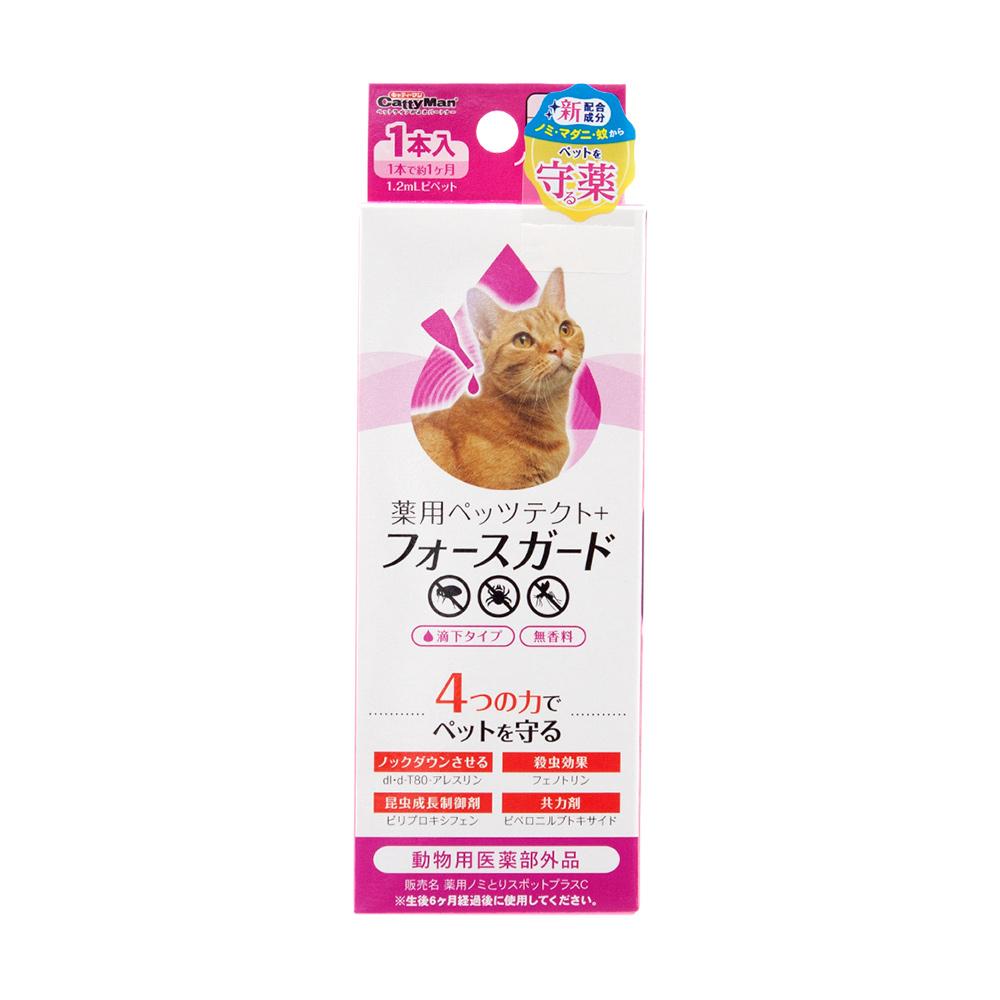 キャティーマン 薬用ぺッツテクト 新発売 フォースガード 猫用 期間限定の激安セール ドギーマン 1本入 関東当日便