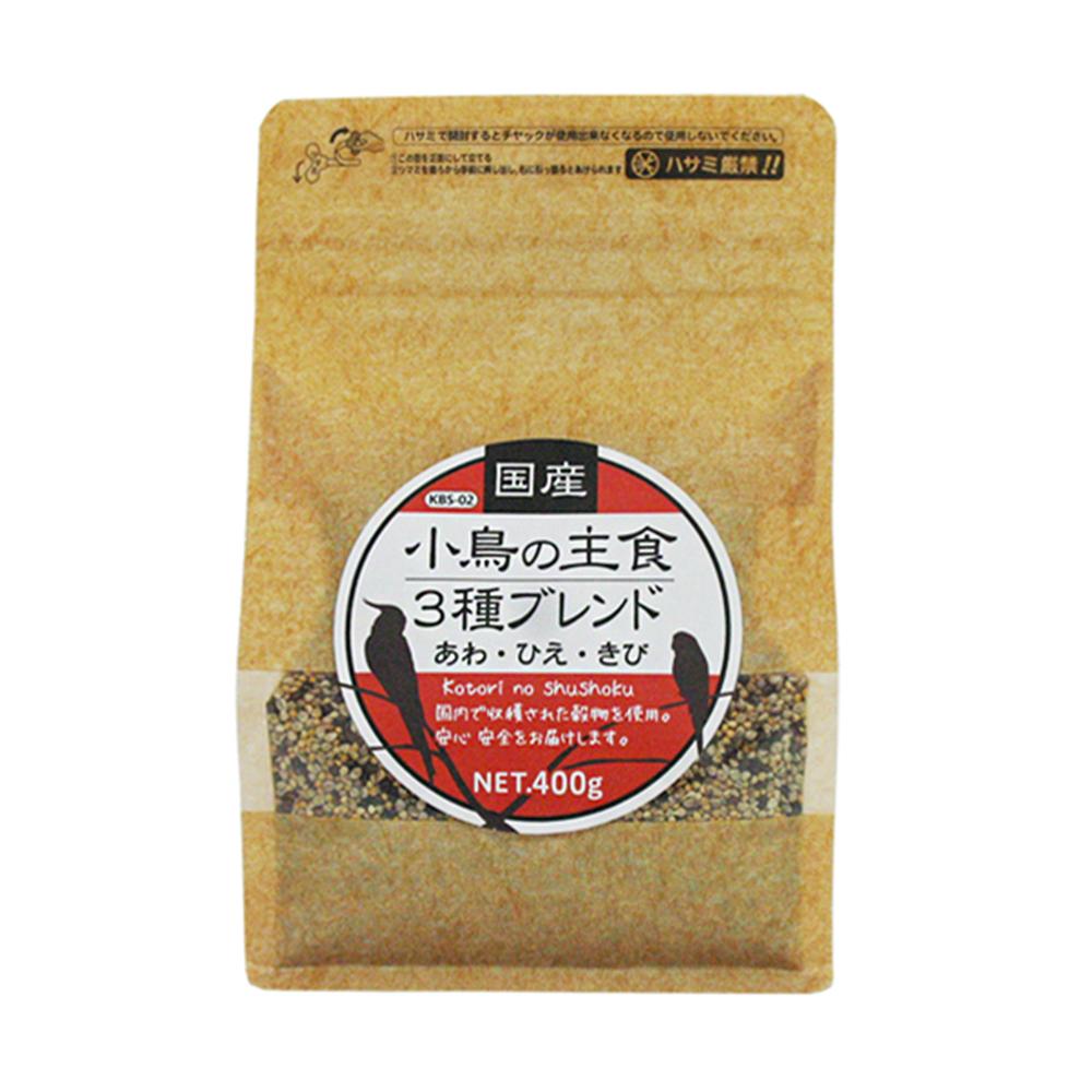 消費期限 2023/01/31  黒瀬ペットフード 国産小鳥の主食 3種ブレンド 関東当日便
