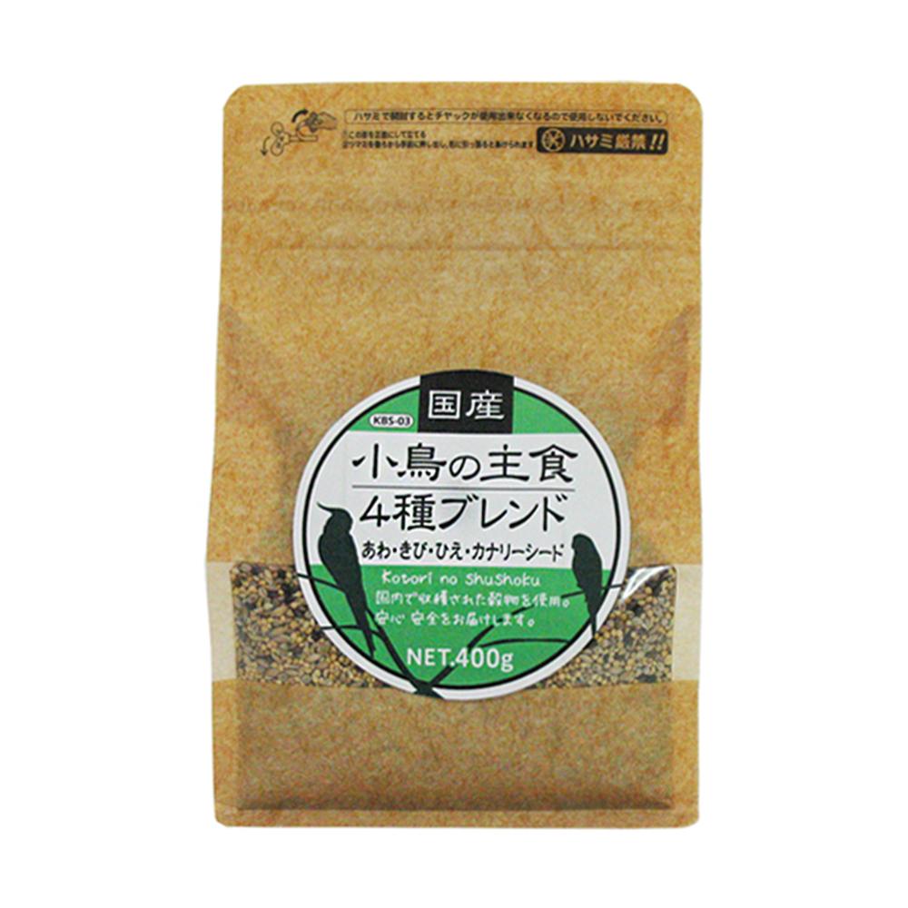 人気 消費期限 2023 01 値下げ 31 関東当日便 国産小鳥の主食 4種ブレンド 黒瀬ペットフード