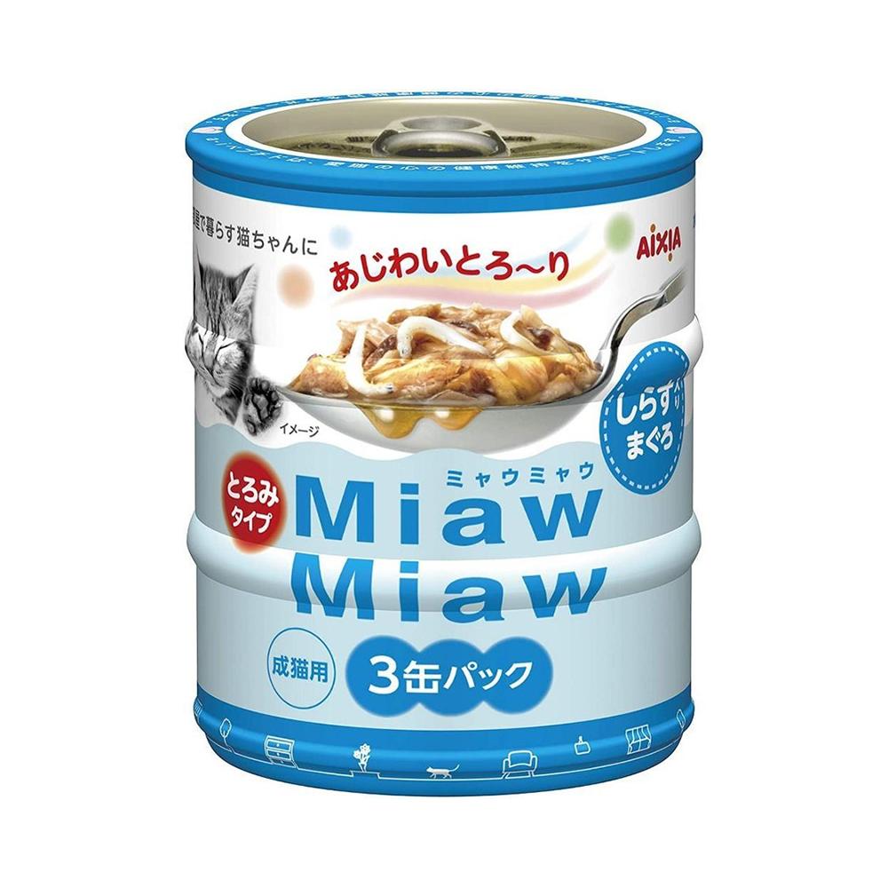 消費期限 2024 05 01 当店は最高な サービスを提供します ミャウミャウ 関東当日便 キャットフード ミニ3P お得なキャンペーンを実施中 しらす入りまぐろ