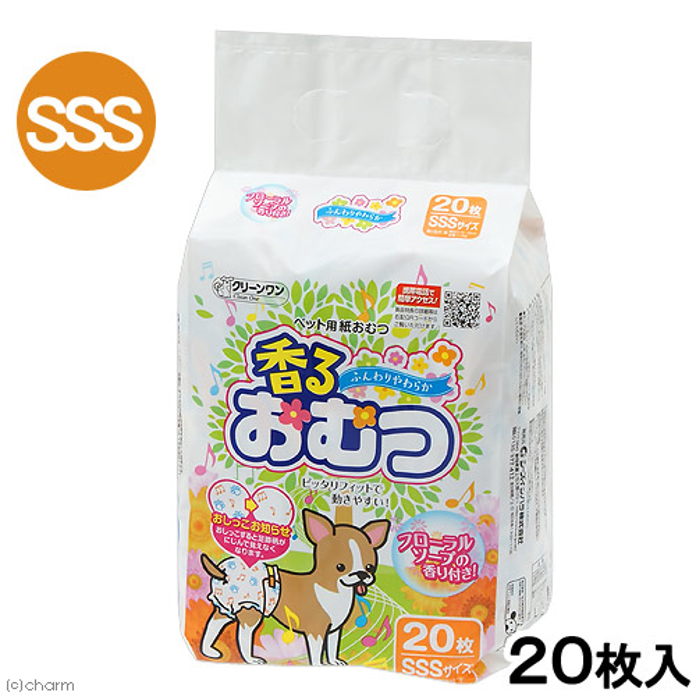 クリーンワン 香る紙おむつ 品質検査済 SSS 20枚 メーカー再生品 関東当日便