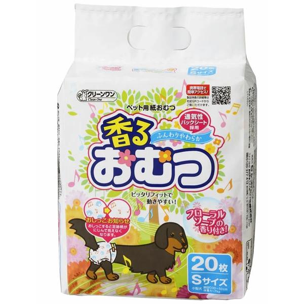 クリーンワン ランキングTOP10 香る紙おむつ 国産品 S 関東当日便 20枚