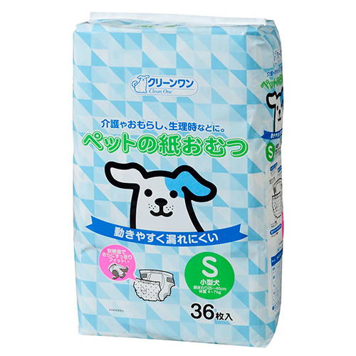 日本正規代理店品 新クリーンワン 日本最大級の品揃え ペットの紙おむつ S 関東当日便 36枚