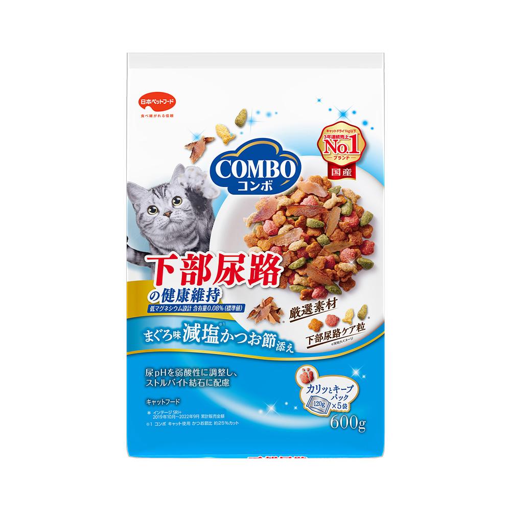 消費期限 送料無料 2022 07 31 コンボ 600g 120g×5袋 オリジナル キャット 猫下部尿路の健康維持 関東当日便