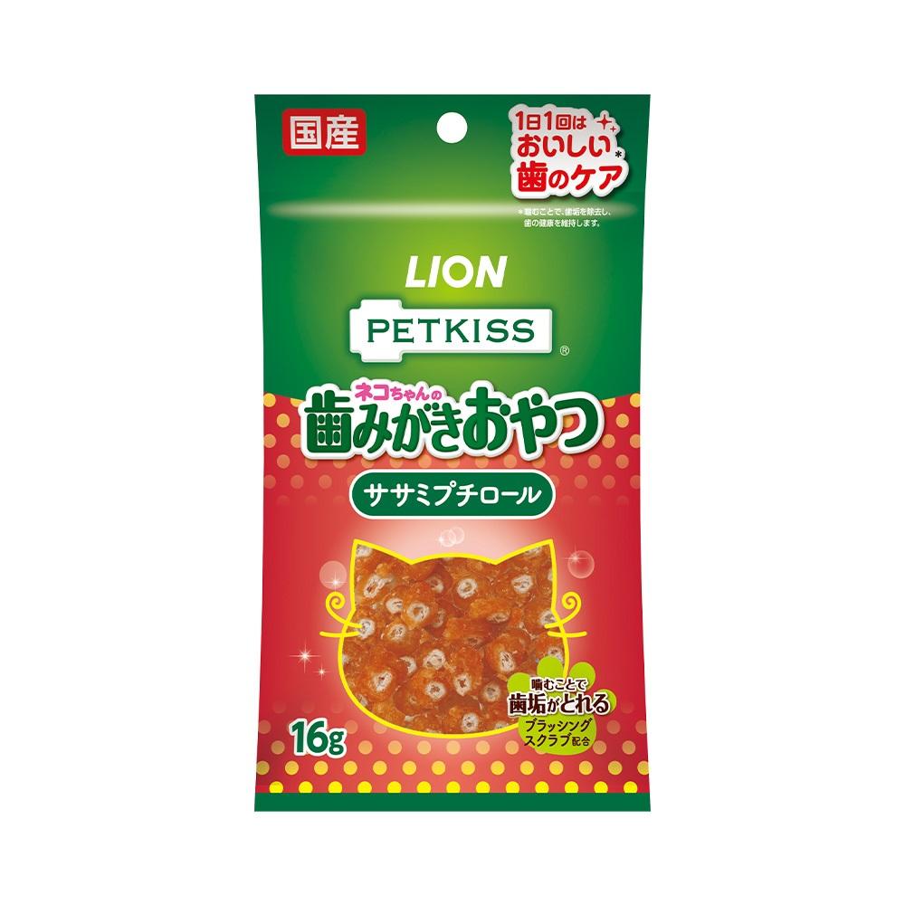 消費期限 2022 06 07 ライオン PETKISS 人気海外一番 ササミプチロール 関東当日便 16g 新作 ネコちゃんの歯みがきおやつ