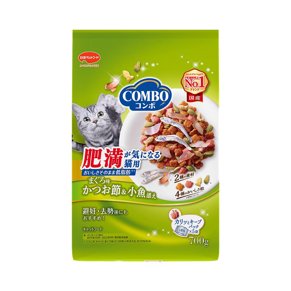消費期限 開店記念セール 2022 07 31 コンボ 700g 肥満が気になる猫用 関東当日便 初回限定 140g×5パック