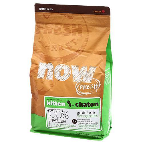 NOW FRESH Grain Free キトン 1.81kg 沖縄別途送料 関東当日便