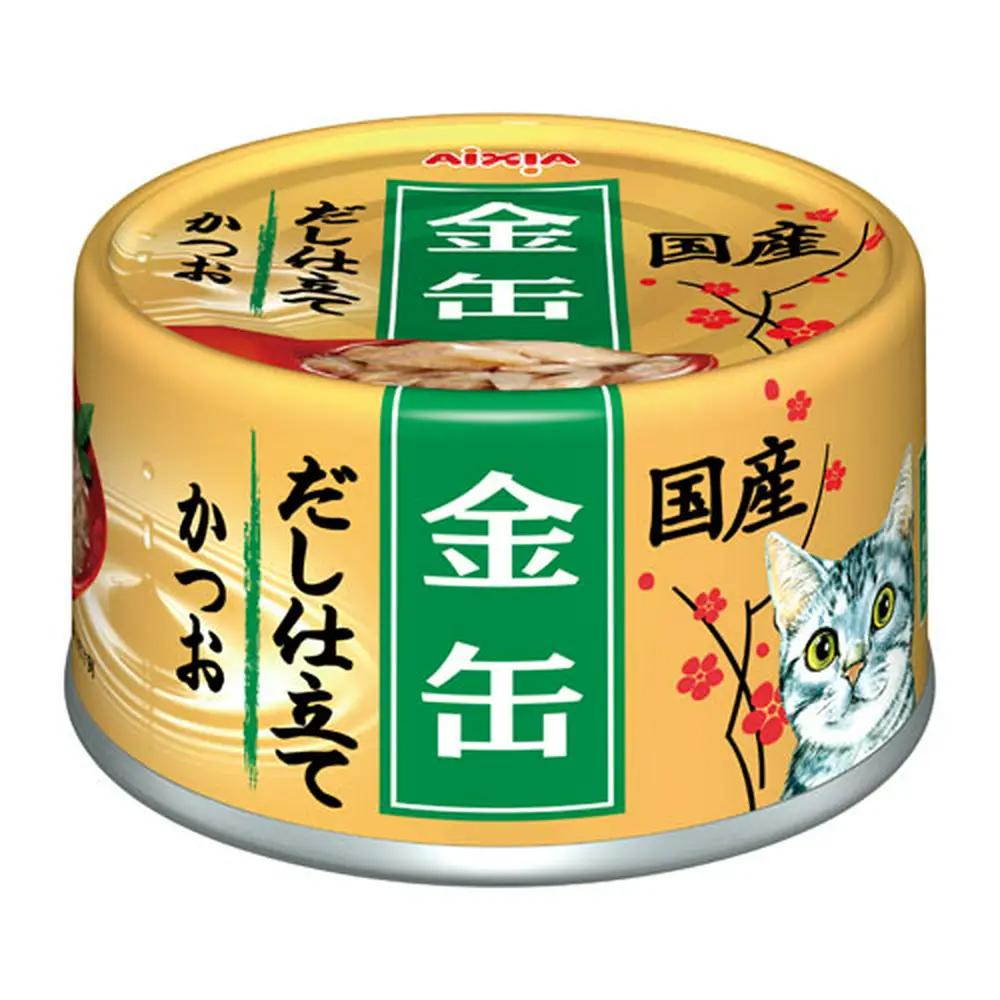 消費期限 2024 06 01 アイシア スーパーセール 金缶だし仕立て 70g 関東当日便 2缶入り かつお 即納送料無料! キャットフード 国産