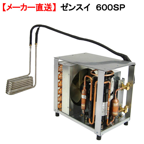 メーカー直送 ゼンスイ 600SP 対応水量2100リットル 配管不要 同梱不可 別途送料