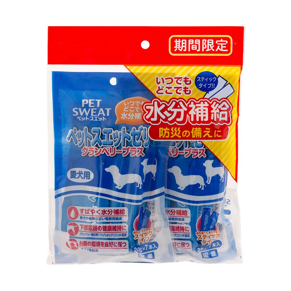 消費期限 2021 12 19 ペットスエットゼリー 2個パック 関東当日便 正規激安 優先配送 愛犬用クランベリープラス 20g×7本