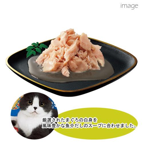 日清 懐石 厳選まぐろ白身 魚介だしスープ 40g 1箱72袋入り【HLS_DU】 関東当日便