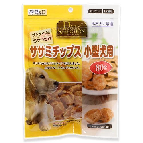 デイリーセレクション ササミチップス 小型犬用 80g ドッグフード おやつ 関東当日便