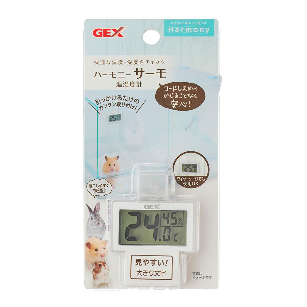 GEX ハーモニーサーモ 温湿度計 関東当日便