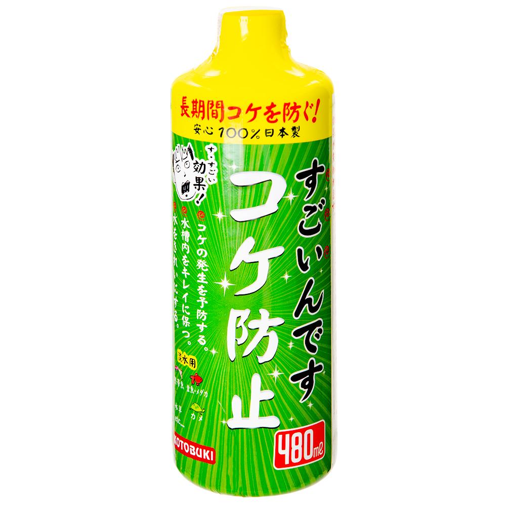 コトブキ工芸 kotobuki 即納 すごいんです 超定番 関東当日便 コケ防止480ml