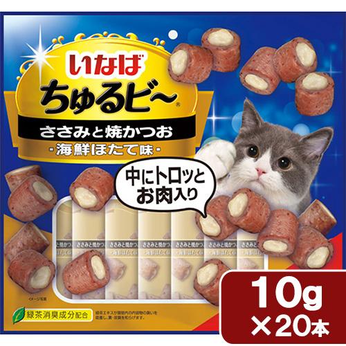 いなば ちゅるビ~ ささみと焼かつお 海鮮ほたて味 10g×20本入り 関東当日便