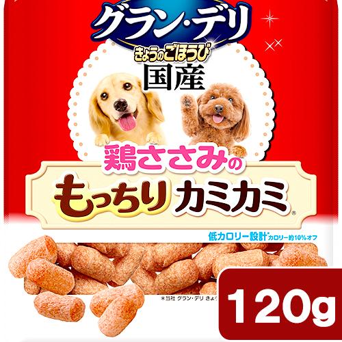 グラン・デリ きょうのごほうび 鶏ささみのもっちりカミカミ 120g 関東当日便