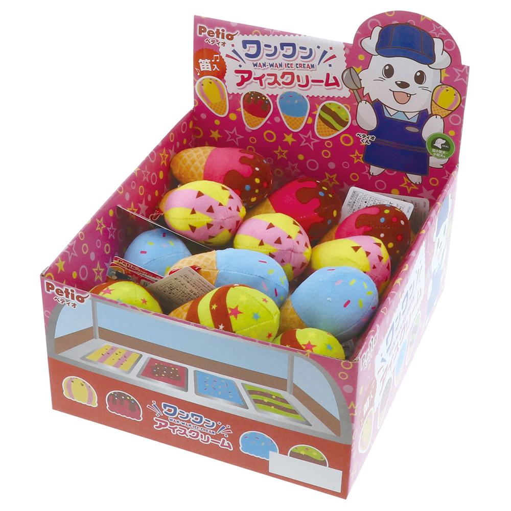 売れ筋ランキング ペティオ 犬用おもちゃ ご予約品 ワンワンアイスクリーム 関東当日便