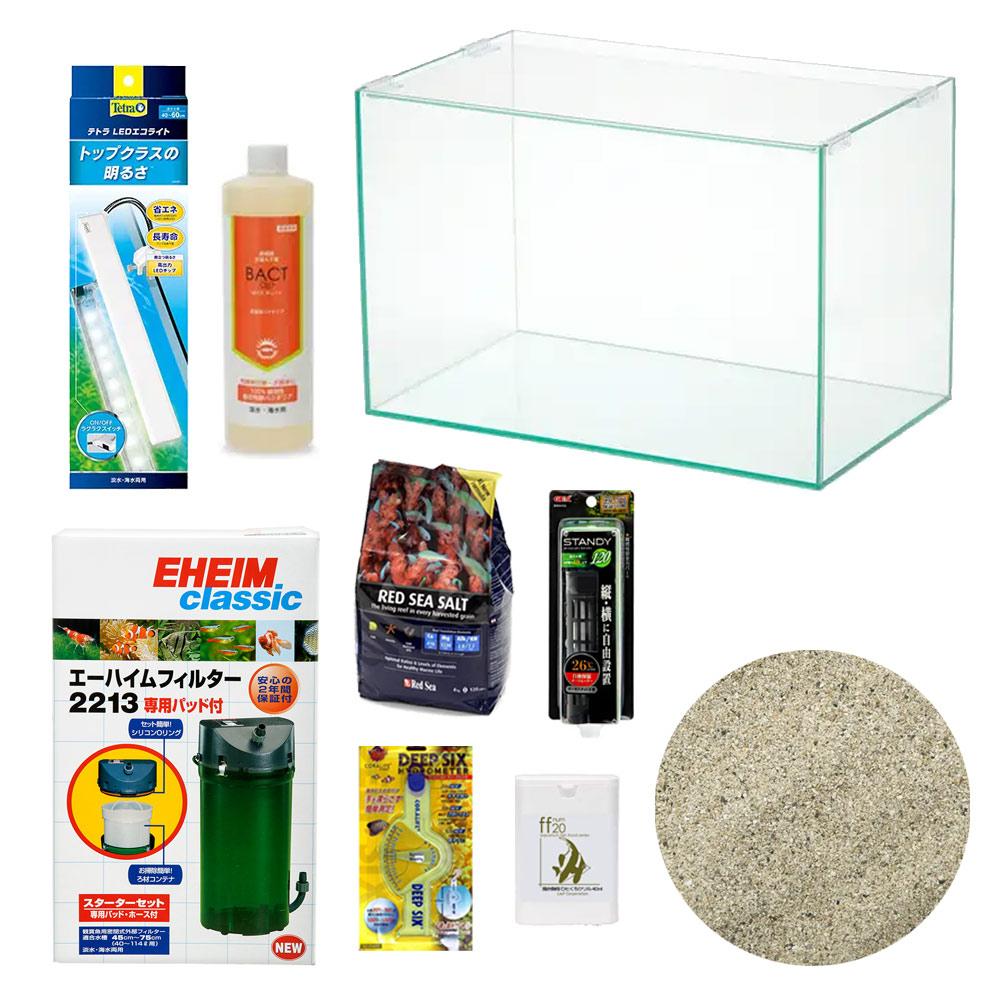 海水魚 飼育スタート水槽セット アクロ45 水槽・用品のみ 同梱不可 沖縄別途送料 関東当日便