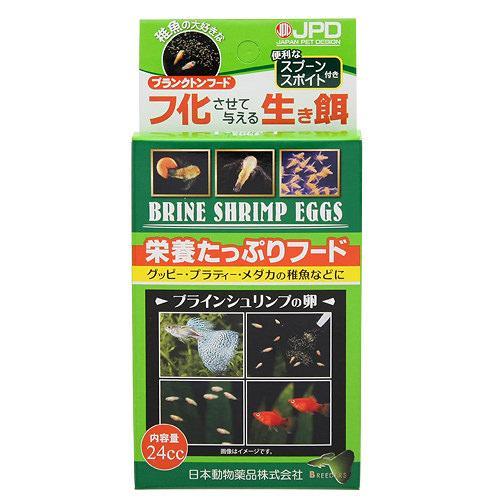 楽天市場 日本動物薬品 ニチドウ ブラインシュリンプエッグス 24cc